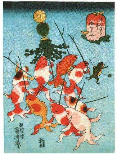 金魚づくし  まとい