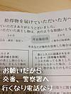 20140110_221521