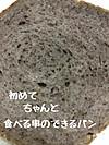 20141129_094727